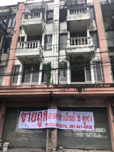 อาคารพาณิชย์ 5000000 ปทุมธานี ธัญบุรี ประชาธิปัตย์